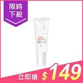 1028 一秒瞬白素顏霜EX(SPF25)10ml【小三美日】$199