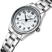 手錶 大數字鋼帶手錶 復古女錶 手錶 《印象精品》p132