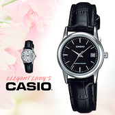 CASIO手錶專賣店 卡西歐  LTP-V002L-1A 女錶 指針表 皮革錶帶 礦物防刮玻璃 日期顯示