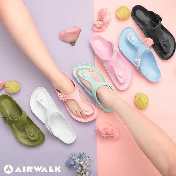 【AIRWALK】百搭羅馬夾腳拖鞋(淺紫)