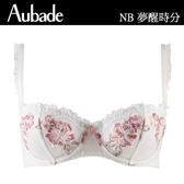 Aubade-夢醒時分B-E薄襯刺繡內衣(牙白)NB
