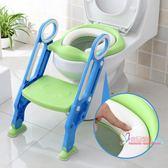 坐便器 兒童坐便器馬桶梯椅女寶寶小孩男孩廁所馬桶架蓋嬰兒座墊圈樓梯式T 4色