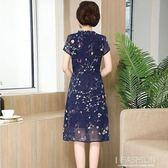 母親節新款中年女夏45歲洋氣連衣裙中老年媽媽裝氣質雪紡過膝裙子-Ifashion