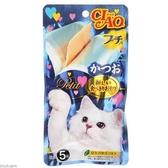 【寵物王國】日本CIAO/CI-SC-92噗啾肉泥-鰹魚8gx5入