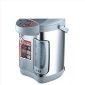 元山牌【YS-519AP】4.8L熱水瓶 不可超取