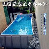 支架遊泳池成人超大號幼兒兒童加高戲水池大型戶外家用家庭養魚池 igo摩可美家