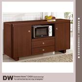 ★多瓦娜 17153-909001 奧斯丁胡桃色5尺木面餐櫃(含托盤)