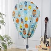 風扇罩防塵罩落地式扇防潮保護罩通用立式圓形風扇套子【倪醬小鋪】