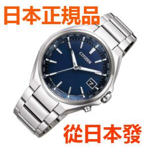 免運費 日本正品 公民CITIZEN  ATTESA Direct flight 太陽能電台時鐘 男士手錶 CB1120-50L