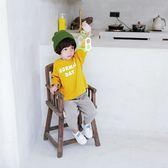 女童長袖內搭衣          男童女童字母內搭薄款上衣韓版純棉長袖打底衫寶寶T恤 宜室家居