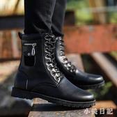 秋季馬丁靴男皮靴新款潮流軍靴男士高幫鞋雪地短靴加絨保暖男靴子 KV3788 『小美日記』