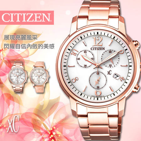 【5年延長保固】CITIZEN FB1432-55A 風采動人玫瑰金光動能女錶 現貨!