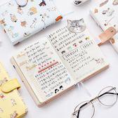 創意可愛皮面按扣本隨身記事筆記本手賬學生小清新彩頁日記手帳本