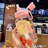 吸管杯韓國大容量玻璃杯便攜水杯女學生軟妹隨手杯子卡通可愛帶吸 為愛居家
