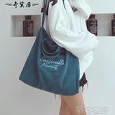 慵懶風帆布包女斜挎學生韓版側背大包原宿簡約百搭ULZZANG帆布袋 喵喵物語