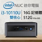 【南紡購物中心】Intel 小型系列【mini火車】i3-10110U雙核 迷你電腦(16G/512G SSD)《NUC10i3FNH》