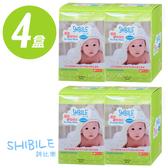 詩比樂 SHIBILE 醫療級 乾濕兩用紗布巾 80抽x4盒 好娃娃 8611