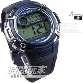 JAGA捷卡 樂活時尚休閒錶 電子錶 運動錶 男錶 學生錶 軍錶 日期 計時碼表 M862-E(藍)