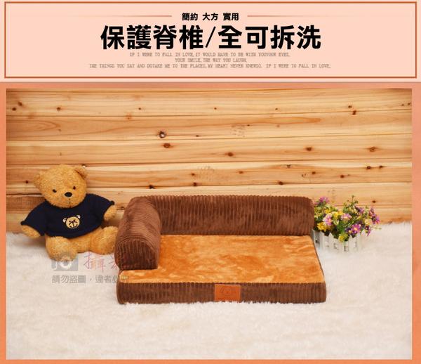 攝彩@沙發寵物窩 S號 寵物造型床墊 狗窩貓屋 沙發兩用型 可拆洗 保暖舒適 寵物床墊 10公斤