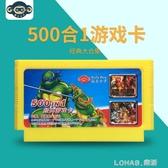 500合1遊戲卡 中文版 樂活生活館