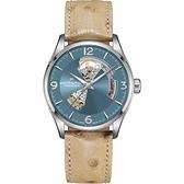 Hamilton 爵士開芯機械手錶-湖水藍x卡其皮帶/42mm H32705842