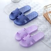 涼拖鞋女夏韓版外穿時尚浴室防滑家居拖鞋