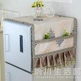 冰箱蓋布防塵罩單開門對雙開門冰箱罩蓋布巾蕾絲洗衣機套簾布藝 晴川生活館