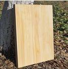 銀杏木砧板菜板整塊木白果樹實木粘板長方形...