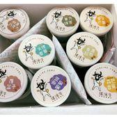 【搖滾牛】(限時特惠組_買15杯送1杯)手工冰淇淋禮盒_15+1杯(每杯100ml)(免運)