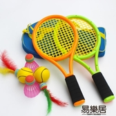 兒童球拍類玩具寶寶 網球羽毛球拍小學生