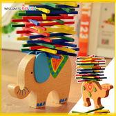 玩具 親子益智遊戲大象駱駝彩棒平衡木 疊疊樂