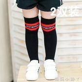 兒童襪子春秋純棉過膝襪3-5-7-9歲男女童全棉長筒襪學生女孩高筒