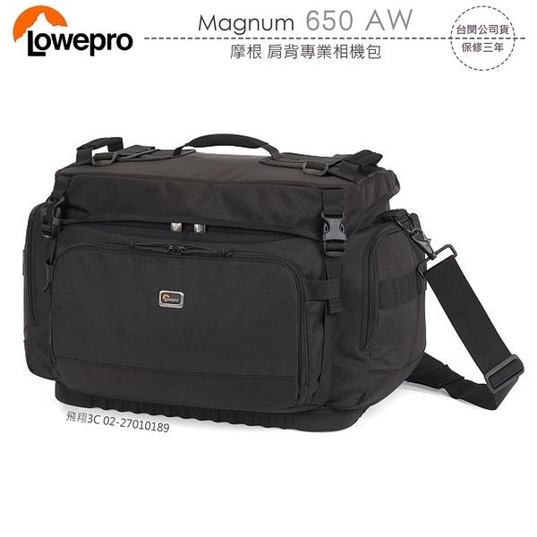 《飛翔3C》LOWEPRO 羅普 Magnum 650 AW 摩根 肩背專業相機包〔公司貨〕黑色 單眼 側背 斜背