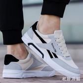 時尚鞋夏季潮流青少年男生潮鞋平底板鞋時尚單鞋 WD1808【衣好月圓】