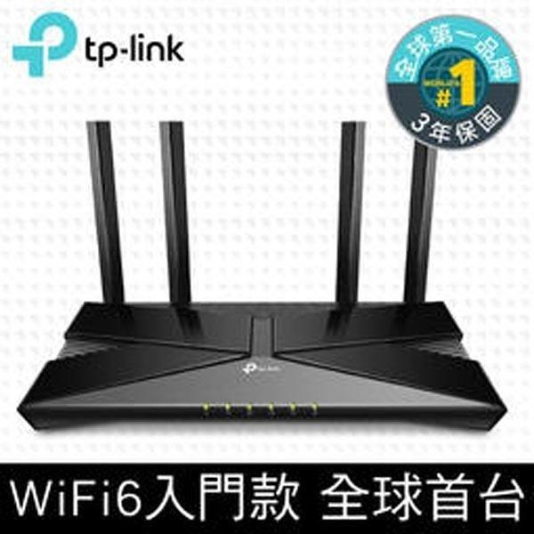 【南紡購物中心】限量促銷 TP-Link Archer AX10 AX1500 wifi 6 802.11ax Gigabit雙頻無線路由器
