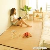 日式藤席地毯客廳臥室陽台榻榻米地墊夏季床邊涼席墊子房間 ATF 【全館免運】