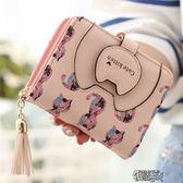 正韓版學生可愛貓咪短款錢包女兩折拉鏈小清新多功能女士折疊小錢夾   街頭布衣
