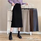 秋冬韓版2020新款高腰顯瘦黑色包臀一步裙中長款針織半身裙女裙子 范思蓮恩