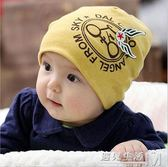 新款韓版兒童帽子女寶寶帽子嬰兒帽子春秋冬季男童保暖套頭帽  遇見生活