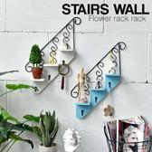 創意簡約樓梯造型墻上迷你樓梯裝飾置物架鑰匙掛鉤墻面壁掛壁飾