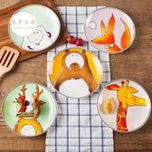 限時85折下殺兒童餐盤牛排西餐盤子陶瓷餐具可愛兒童創意卡通碟子餐盤套裝個性菜盤家用