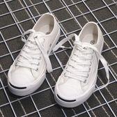 開口笑帆布鞋男鞋女鞋低筒貝殼頭板鞋原宿平底鞋透氣小白鞋潮【萌森家居】