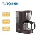 神腦家電 象印 EC-AJF60 雙重咖啡機