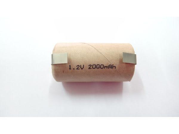 全館免運費【電池天地】小2號鎳鎘充電電池 1.2V 2000mah  工業用電池.特殊電池