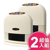 超值2入組【嘉麗寶】定時型陶瓷電暖器 SN-869T