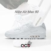 Nike 休閒鞋 Air Max 90 白 全白 男鞋 氣墊 運動鞋【ACS】 CN8490-100