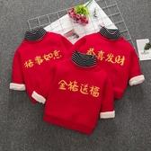 拜年服2女寶寶加絨衛衣3冬裝兒童裝5男童上衣加厚外套新年衣服6歲Mandyc