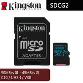 【免運費】Kingston 金士頓 Canvas Go 128G microSD 高速記憶卡 SDXC 讀取90M 附轉卡 (SDCG2/128GB)