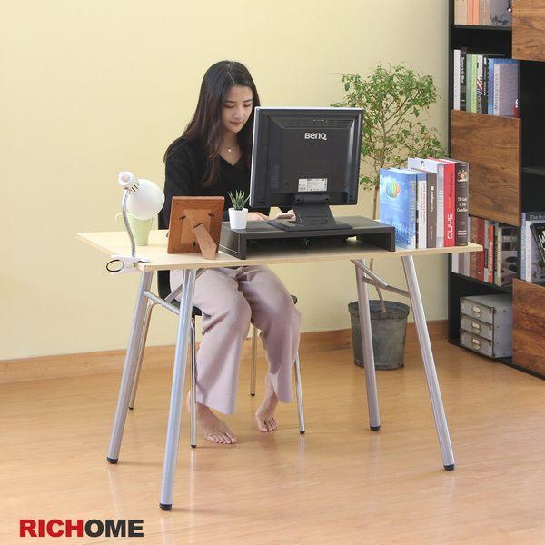 【RICHOME】83010013/83010015《奧斯卡書桌-2色》 A字工作桌 電腦桌 辦公桌