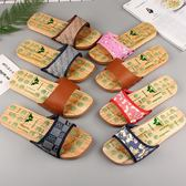 木拖鞋 男休閒木屐中國風情侶木鞋女夏木板鞋 拖鞋